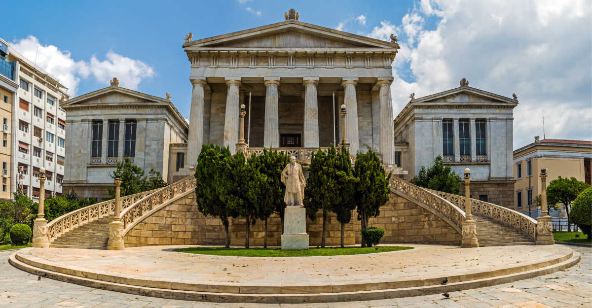 Greece Athens National Library